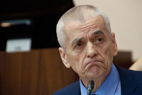 Онищенко «забыл» рассказать онедвижимости вПодмосковье. Однопартийцы нашли ему оправдание