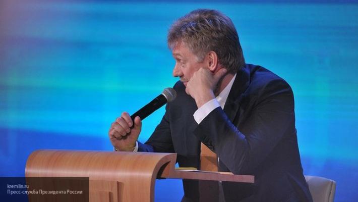 Песков пояснил, почему рано говорить о«перезагрузке» отношений США иРФ