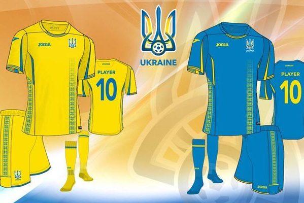Сборная Украины получила новейшую игровую форму