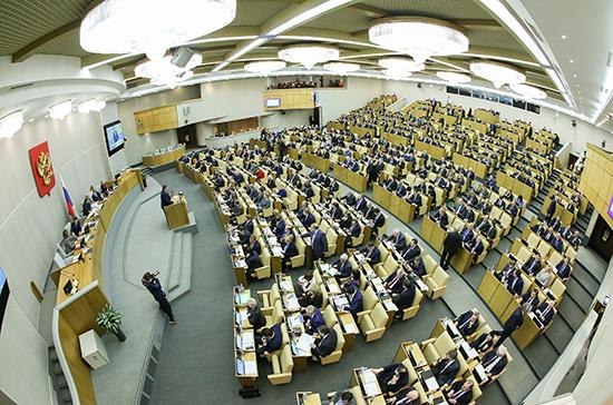 Народные избранники одобрили вовтором чтении законодательный проект орегулировании онлайн-кинотеатров
