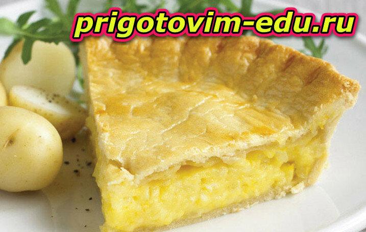 Простой рецепт Сырного пирога