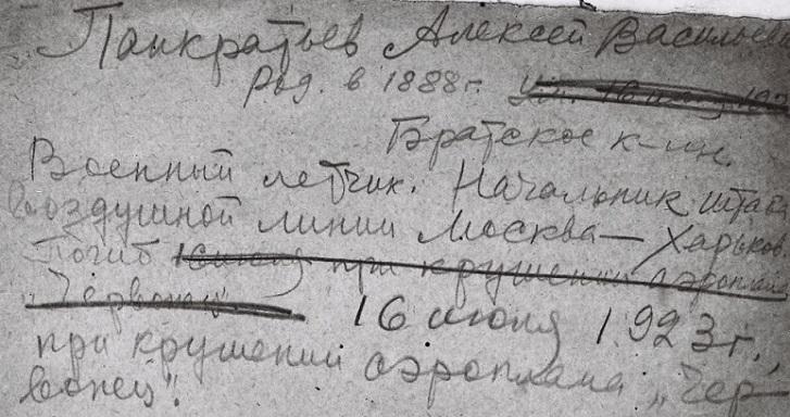 Фракция КПРФ и Комитет Госдумы по обороне заступились за Мемориальный парк героев Первой мировой. 0_19b032_34c282f1_orig