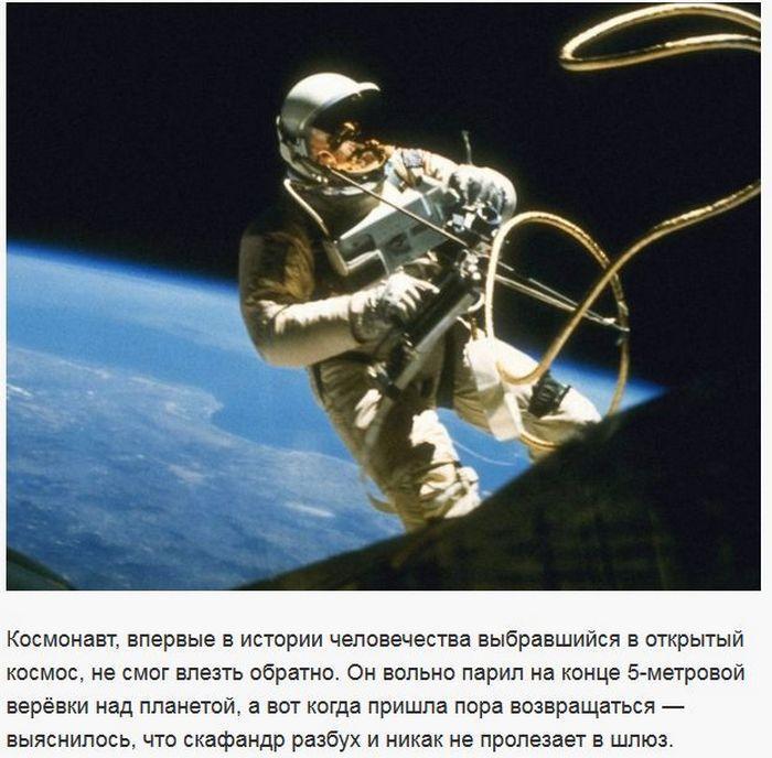 Первый в истории выход в открытый космос