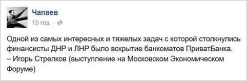 При обстрелах украинских позиций кроме минометов, боевики использовали танк, БПМ и 122 мм самоходку, - пресс-центр штаба АТО - Цензор.НЕТ 9755