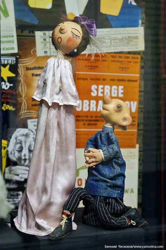 58. Театр кукол Образцова. Музей. 30.01.16.01...jpg