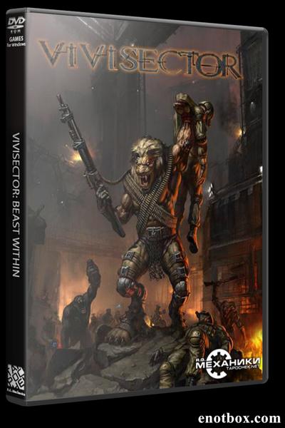 Вивисектор: Зверь внутри / Vivisector: Beast Within (2005) PC | RePack от R.G. Механики