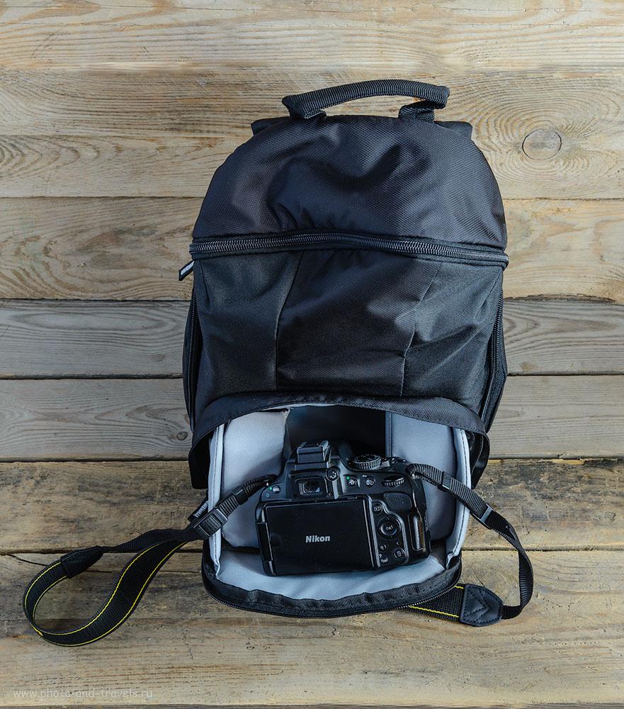 Фотография 6. Отсек для фотокамеры в рюкзаке Кейс Лоджик.