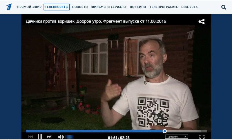 https://img-fotki.yandex.ru/get/44951/51185538.e/0_c0341_1997e31a_XL.jpg