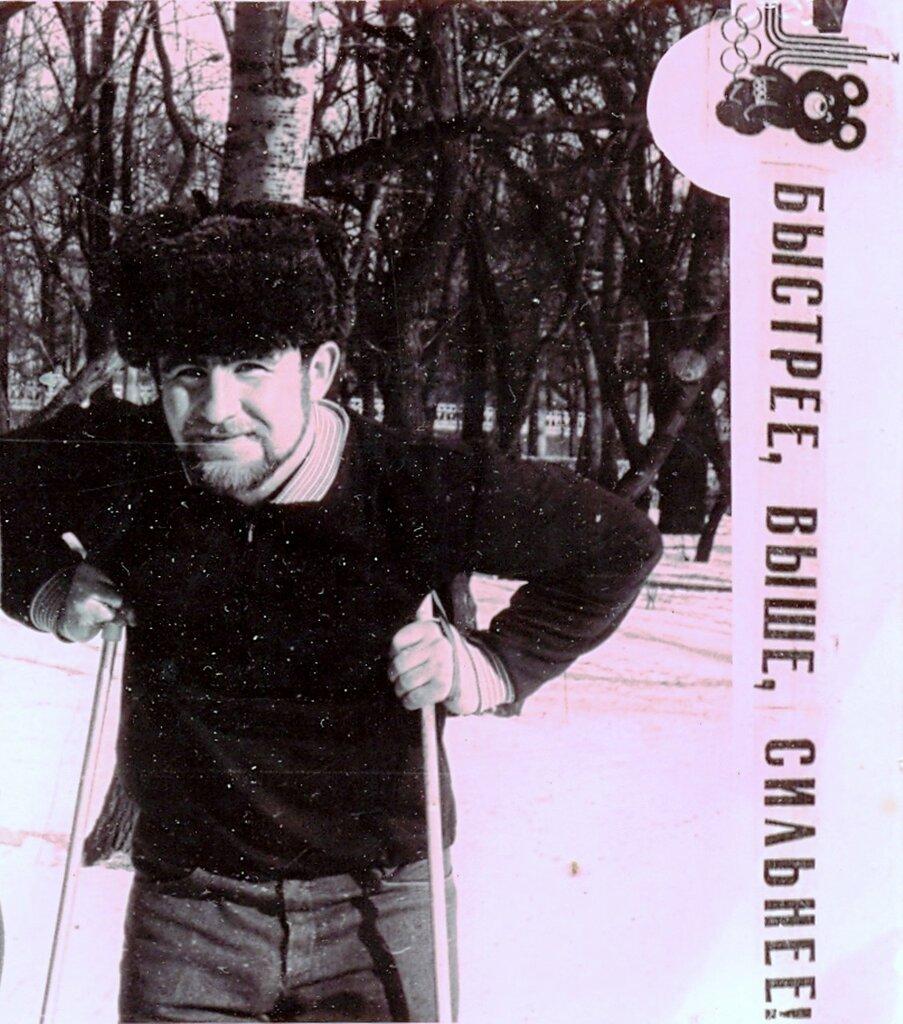 Курсы инструкторов спорта,Черкассы,.1980 год.jpg