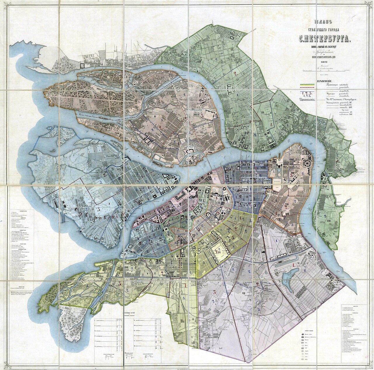 1860. План столичного города Санкт-Петербурга