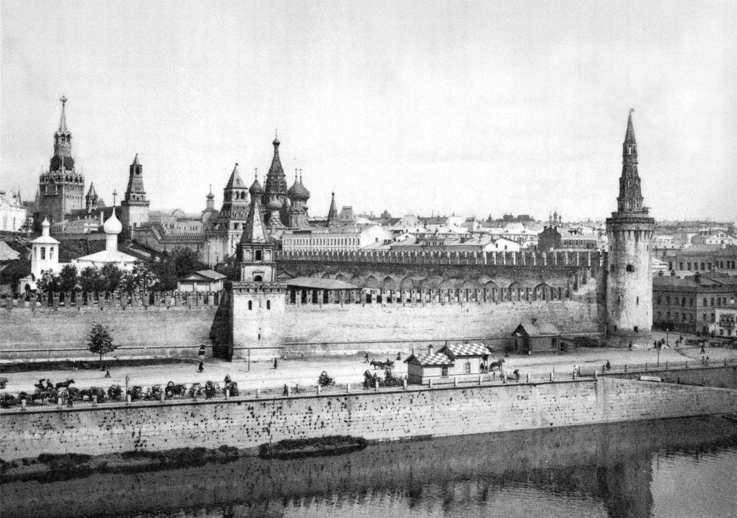 Кремль. 1895