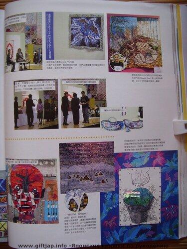Handmade 2005.1 no.6