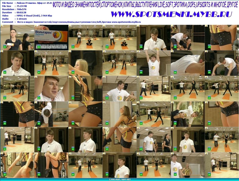 http://img-fotki.yandex.ru/get/4505/13966776.77/0_78487_f6538821_orig.jpg