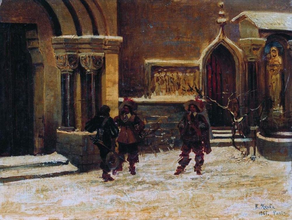 Три мушкетера 1867 картон масло 30 х 40 Полтавский художественный музей.jpg