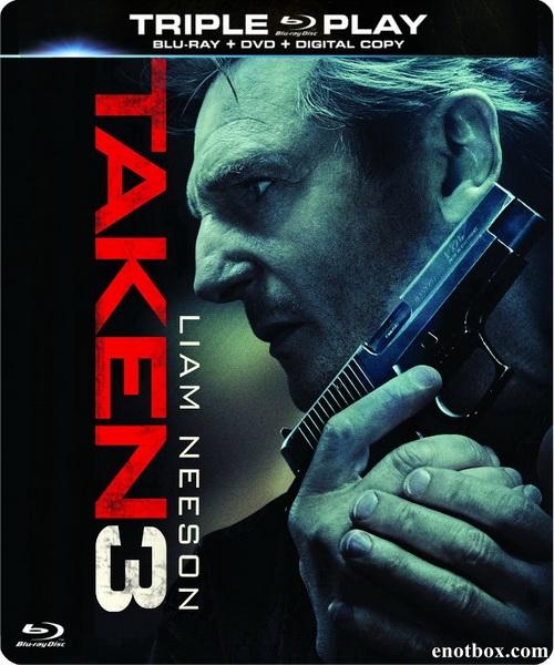 Заложница 3 / Taken 3 (2014/BDRip/HDRip)
