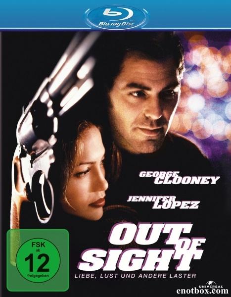Вне поля зрения / Out of Sight (1998/BDRip/HDRip)