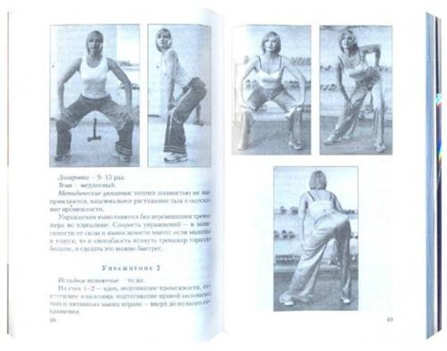 Интимная зарядка Татьяны Кожевниковой