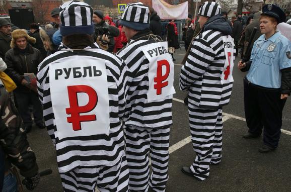 Жители России переживают кризис, отказываясь отпутешествий