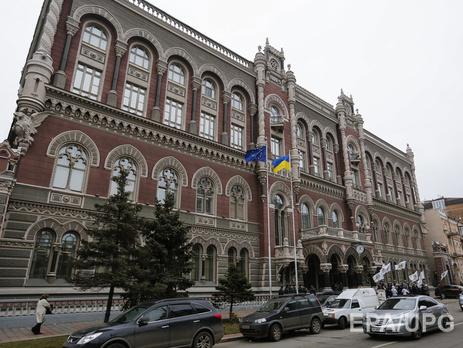 НБУ: Иностранный инвестор купит украинский банк