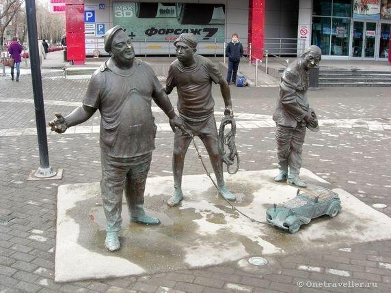 Пермь. Памятник Трусу, Балбесу и Бывалому