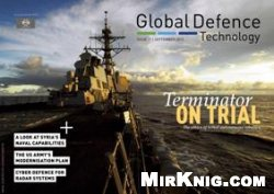 Журнал Global Defence Technology №31 2013