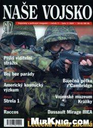 Nase Vojsko 2007-02