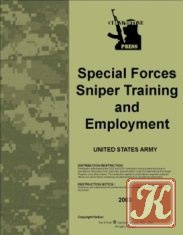 Книга Книга Special Forces Sniper Training and Employment