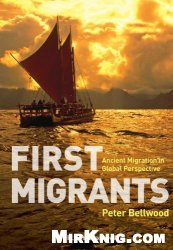 Книга First Migrants: Ancient Migration in Global Perspective