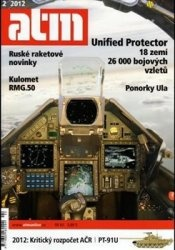 Журнал ATM 2012-02