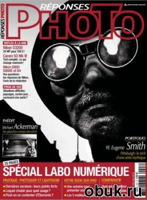 Журнал Reponses Photo - Juin 2012