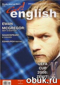 Книга Cool English Magazine №41 2008 – Theatre Special