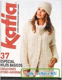 Книга Katia Otono-Invierno №3 2008.