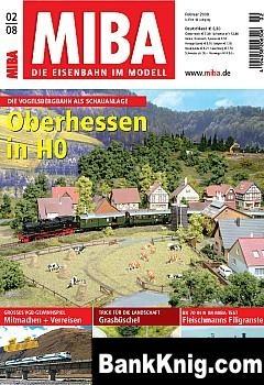 Журнал MIBA. Die Eisenbahn im Modell 2008 No 02 pdf (e-book) 16,1Мб