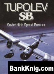 Книга Tupolev SB. Soviet High Speed Bomber pdf в rar 49Мб