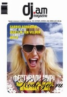 Журнал DJam Magazine №4 сентябрь-октябрь 2006
