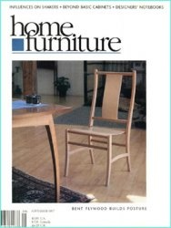 Журнал Home Furniture №12 September 1997