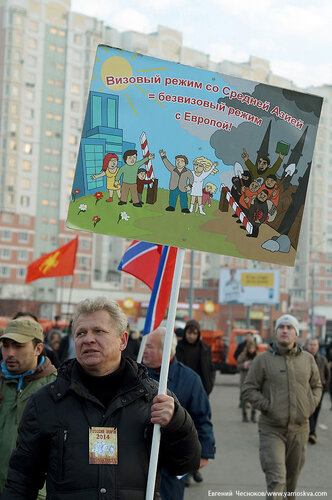 Осень. Люблино. Русский марш. 04.11.14.28..jpg