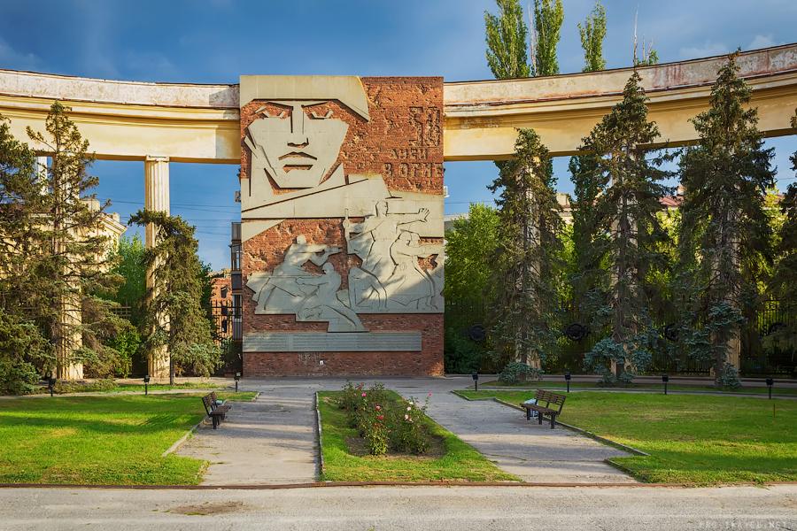 Волгоград, дом Павлова
