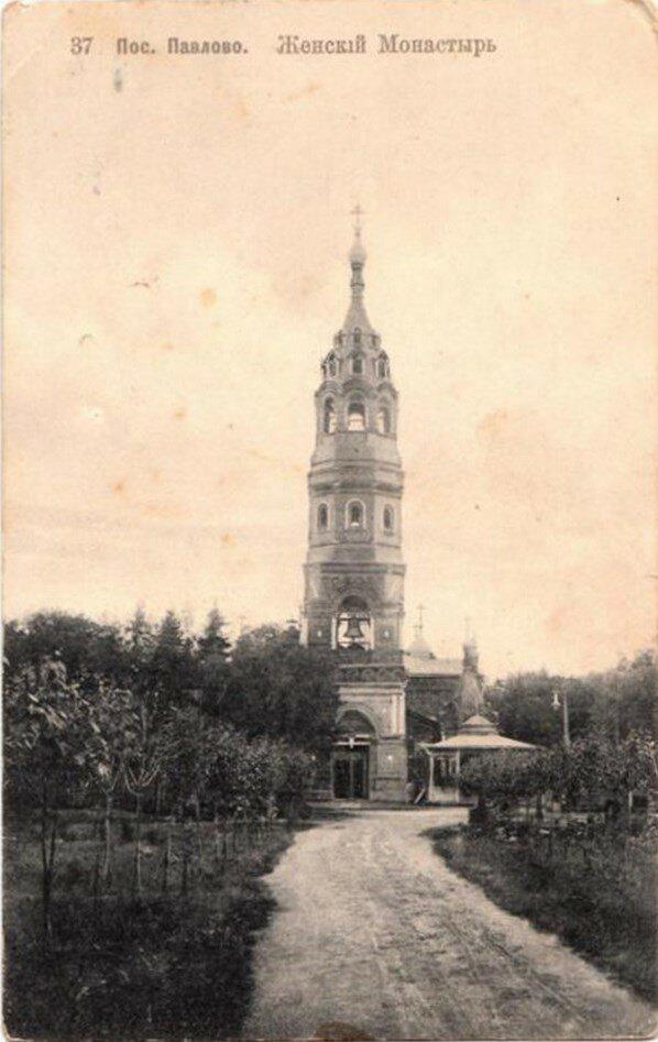 Собор Покрова Пресвятой Богородицы Покровско-Васильевского женского монастыря