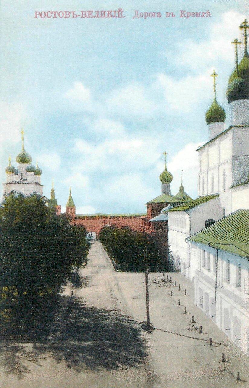 Кремль. Дорога в Кремле