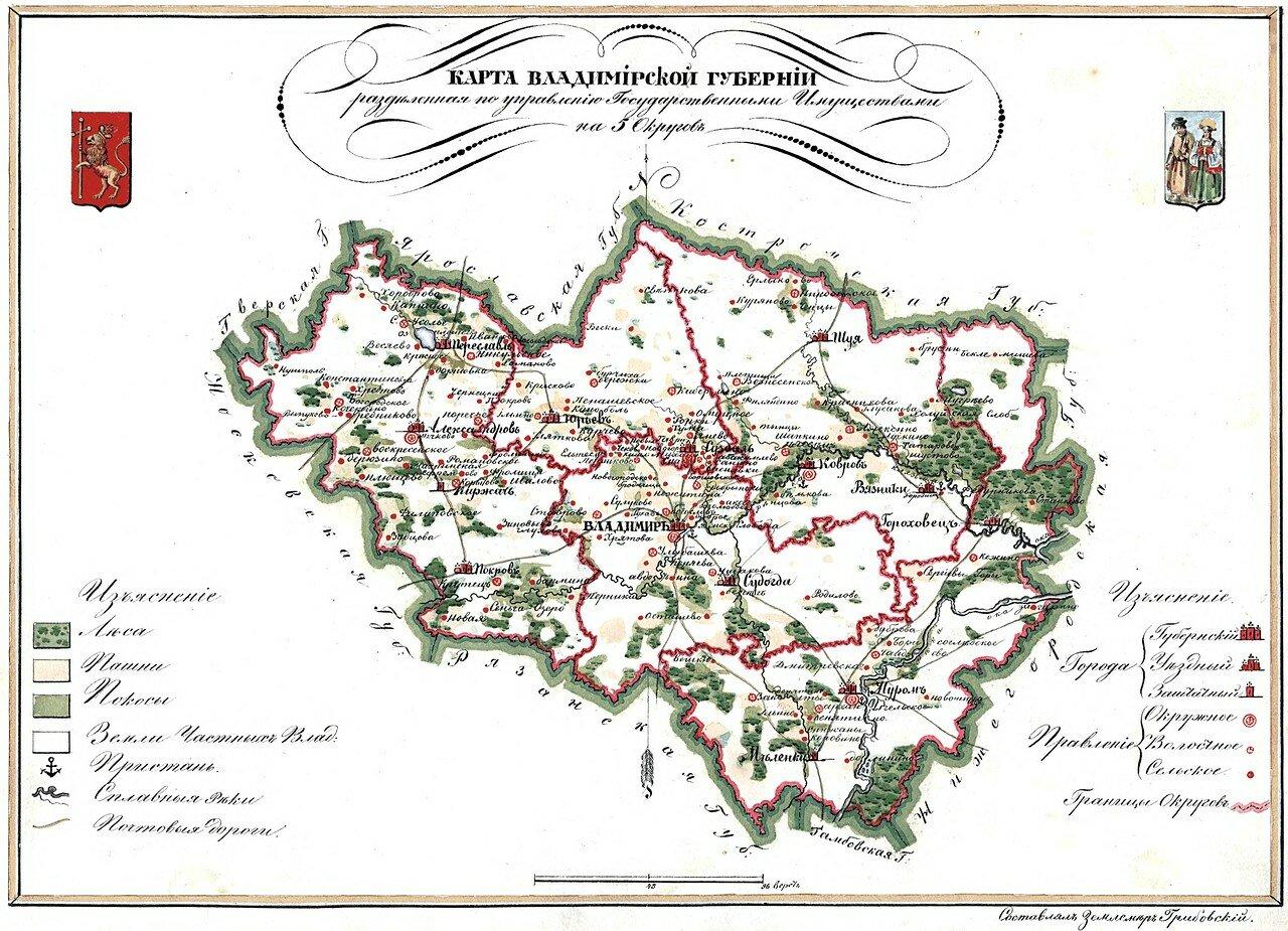 карта старой владимерского тракта предмет