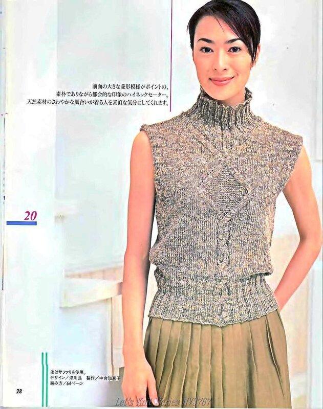 Let's knit series NV3767 1999 sp-kr_28