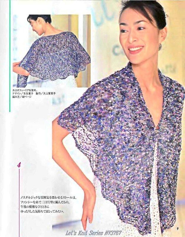 Let's knit series NV3767 1999 sp-kr_9