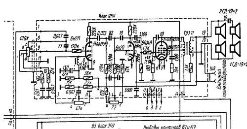 Схема. Урал - 112 ламповая