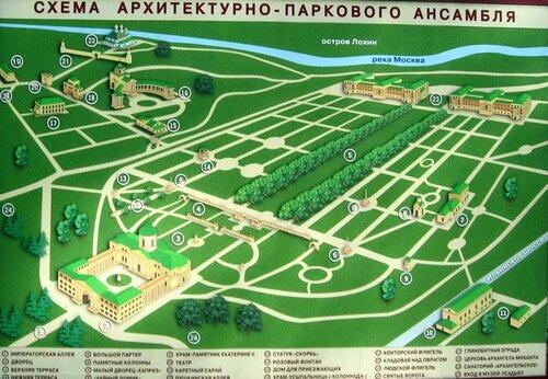Схема архитектурно - паркового