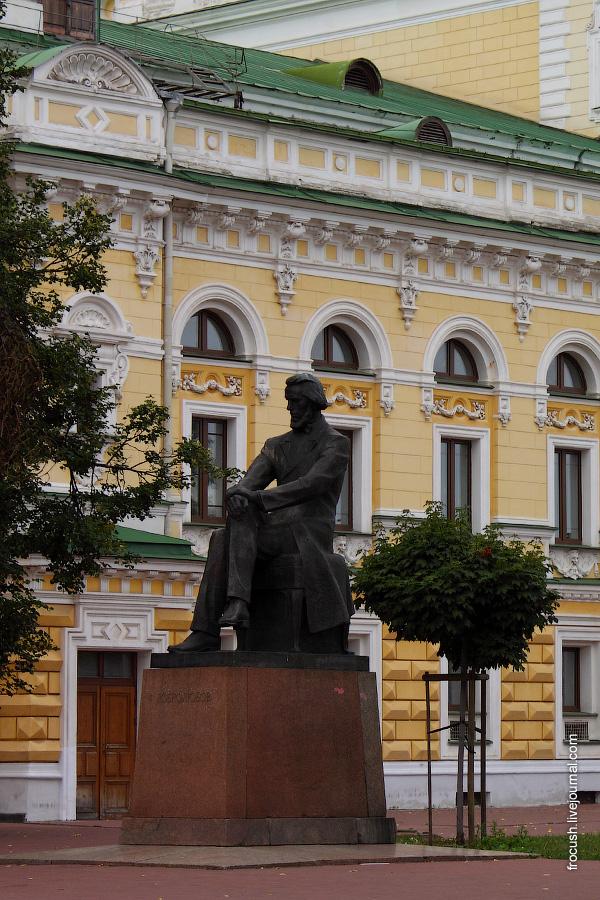 Памятник Н.А.Добролюбову