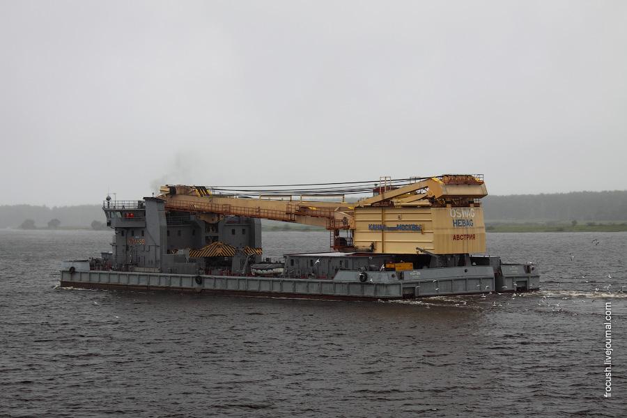 Плавкран «КПЛ-351»