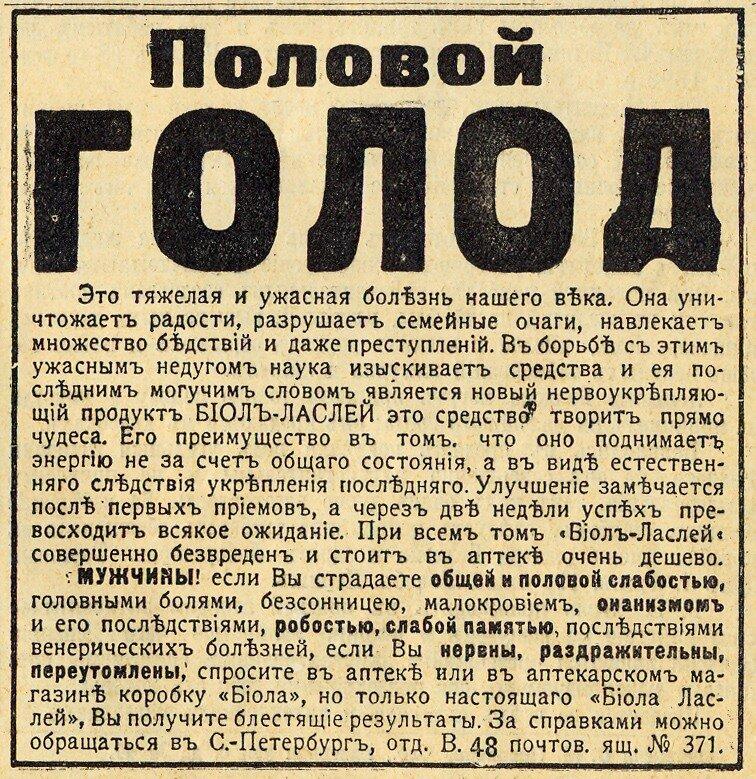 """Журнал """"Огонек"""", № 22 от 2 июня 1913 года."""
