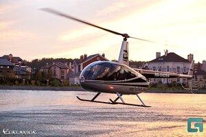 Обещанные экскурсии на вертолете