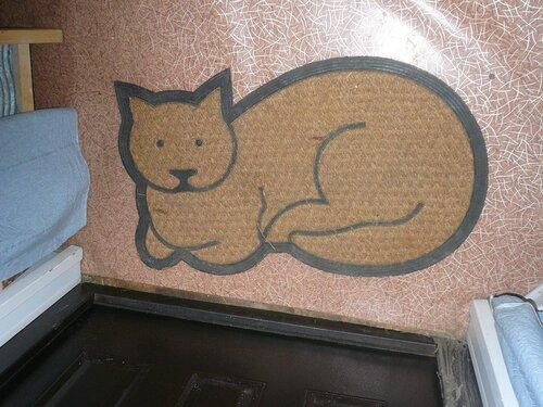 Музей Кошки